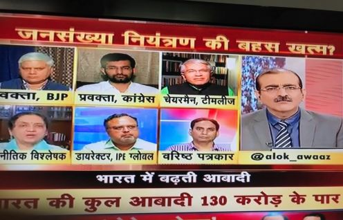 Ragwesh Ranjan featured LIVE on Awaaz Adda show with CNBC Awaaz.