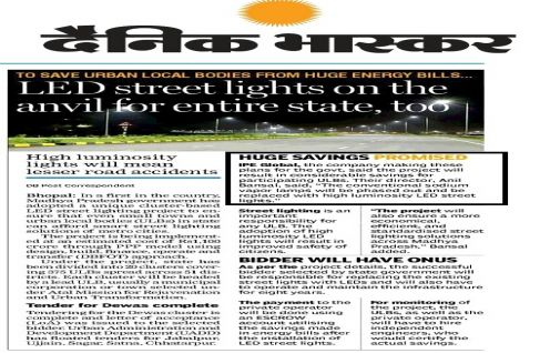 LED street light project in Bhopal covered by Dainik Bhakar