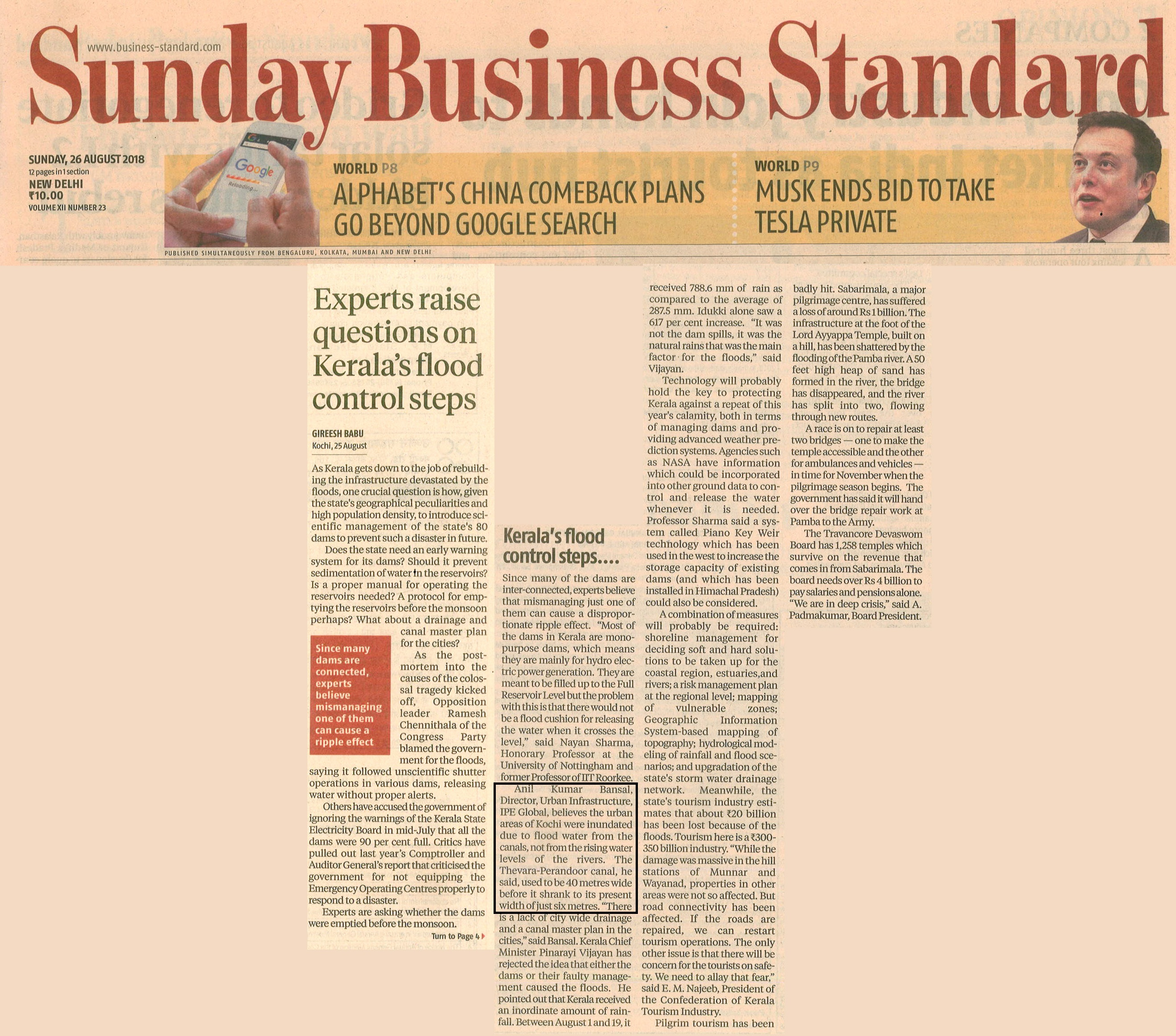 Anil Kumar Bansal features in Sunday Business Standard