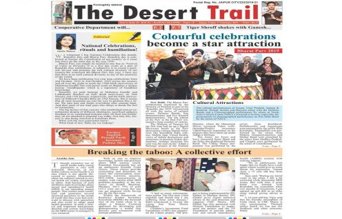 Project UDAAN features in an exclusive article on The Desert Trail