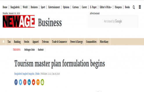 IPE Global gets exclusive coverage in NEWAGE Business