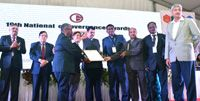 Odisha received National e-Governance Award for for successful e-initiatives Paddy Procurement Automation System
