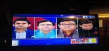 Soumen Bagchi participated on India News in a panel discussion over Pre-Budget Expectations